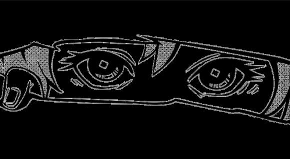 Lean Eye